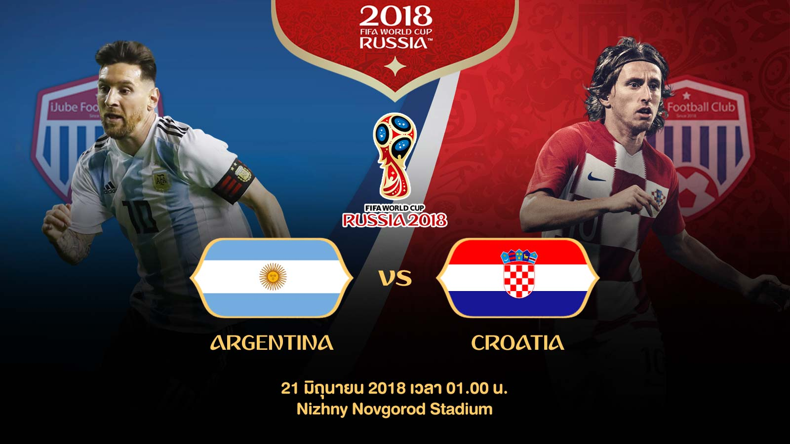 world cup 2018 argentina vs croatia ijube ijube